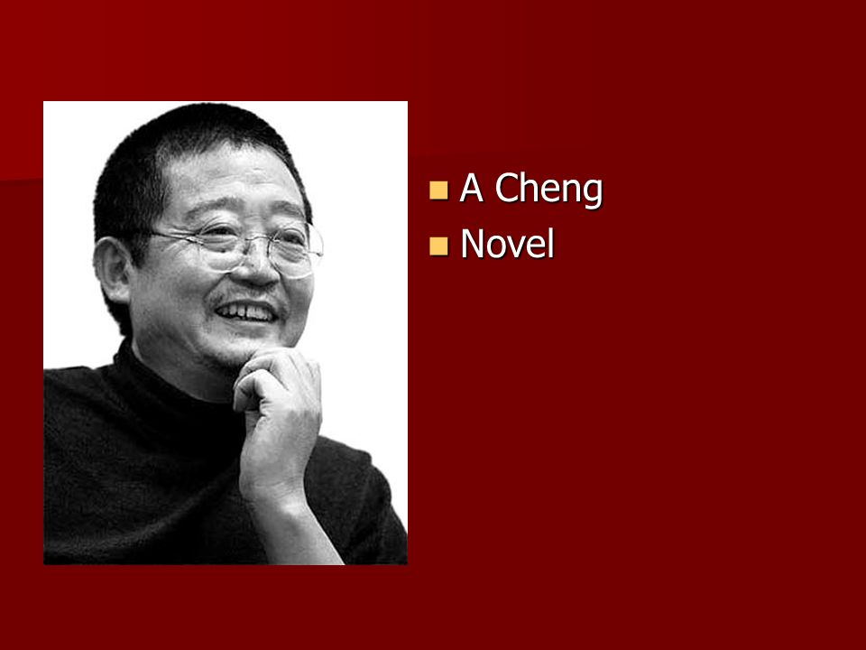 A Cheng Novel