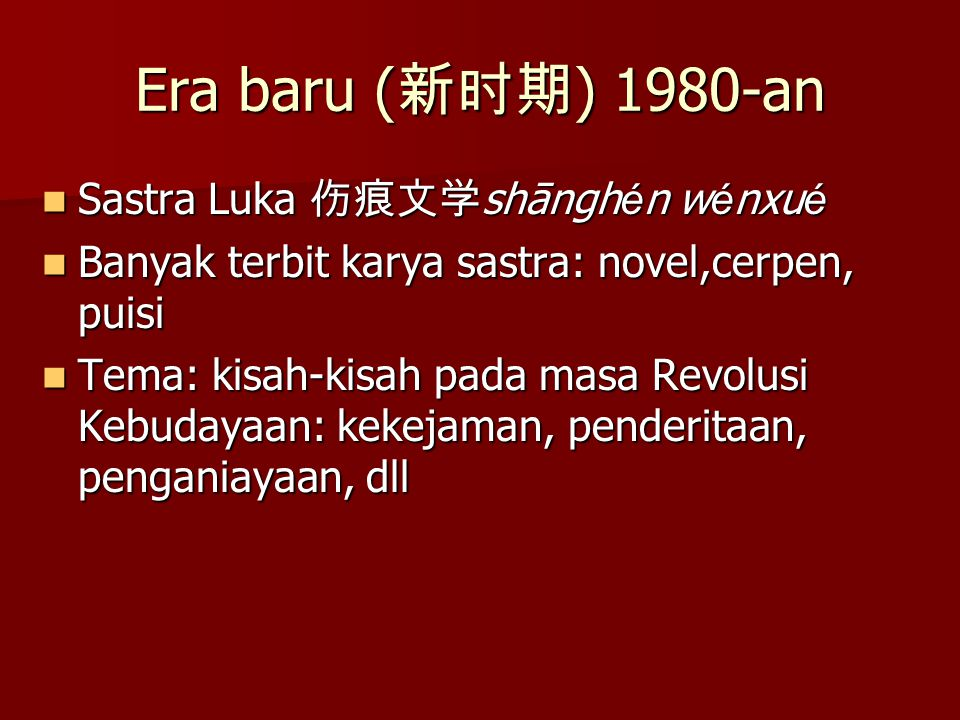 Era baru (新时期) 1980-an Sastra Luka 伤痕文学shānghén wénxué