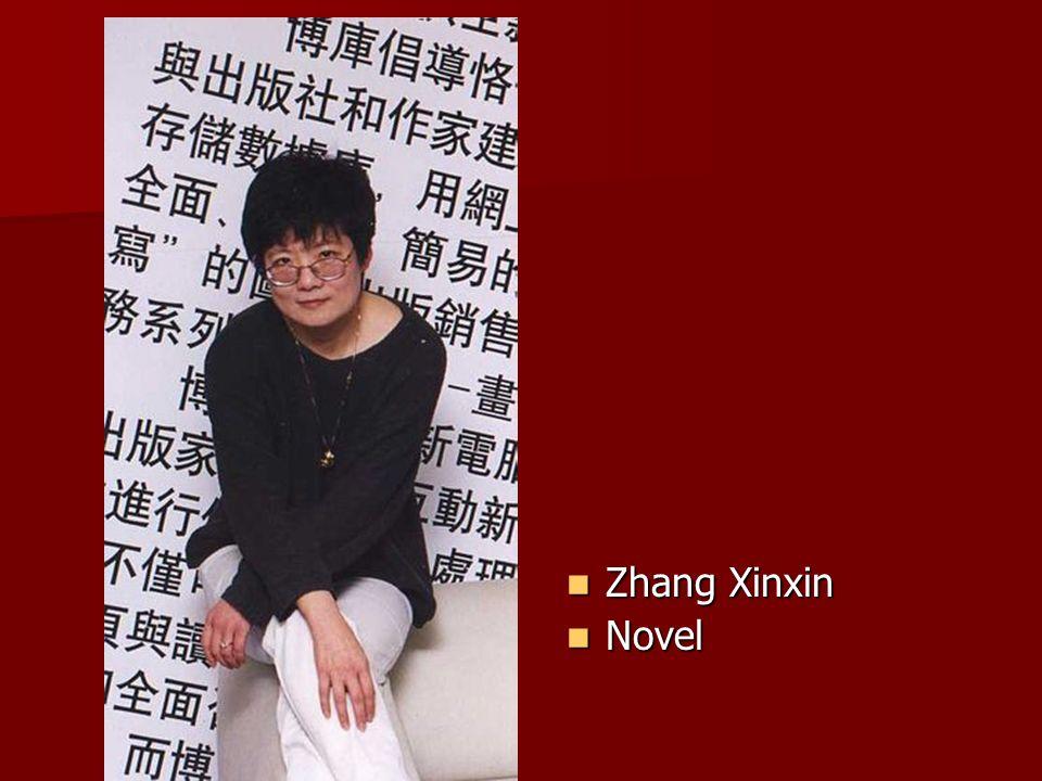 Zhang Xinxin Novel
