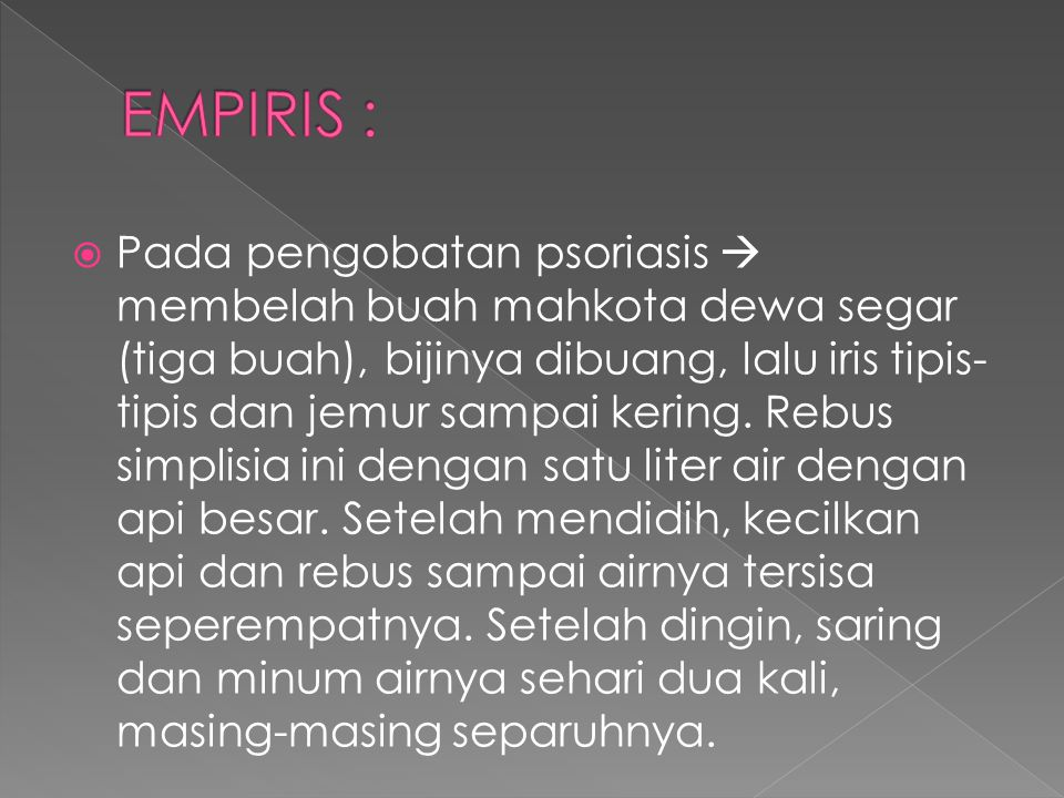EMPIRIS :