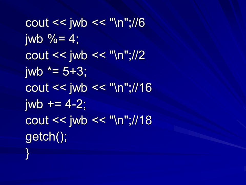 cout << jwb << \n ;//6