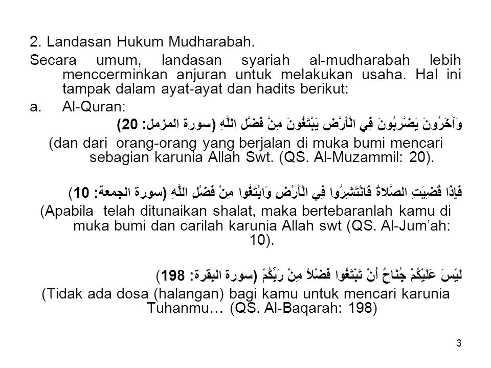 2. Landasan Hukum Mudharabah.