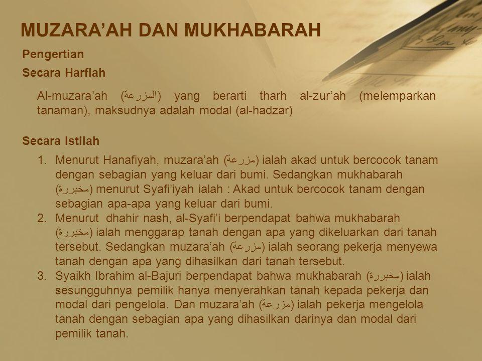 MUZARA'AH DAN MUKHABARAH