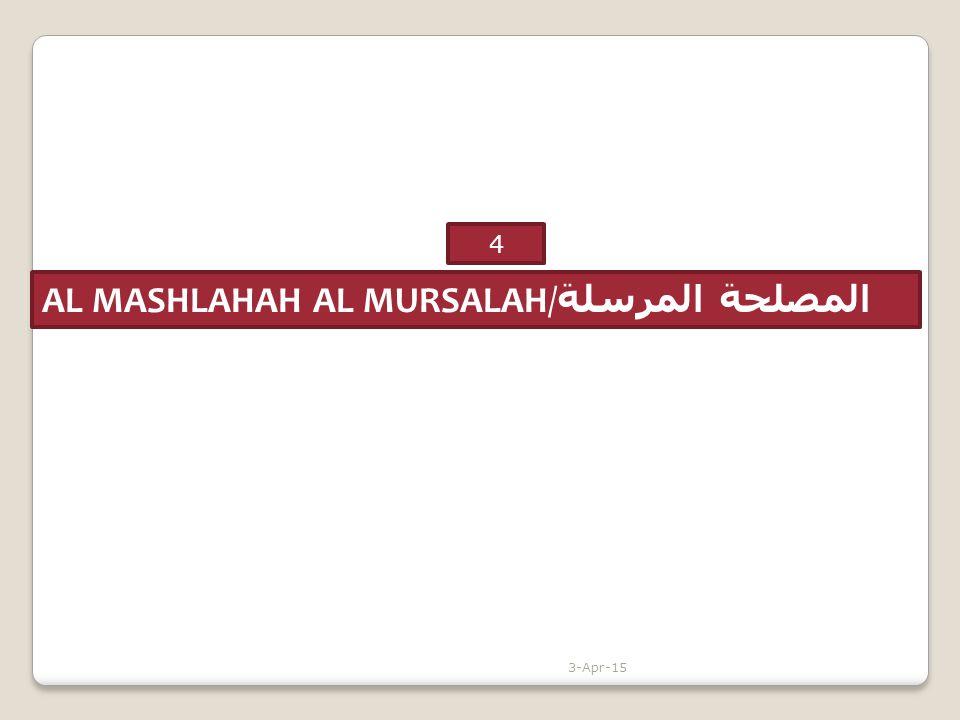 AL MASHLAHAH AL MURSALAH/المصلحة المرسلة