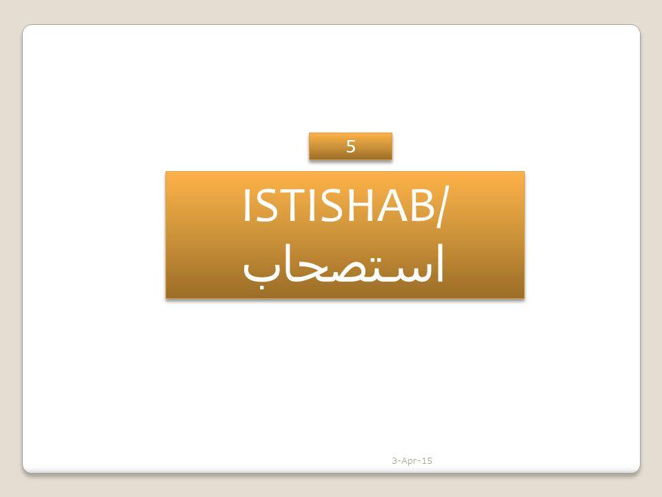 5 ISTISHAB/استصحاب 9-Apr-17