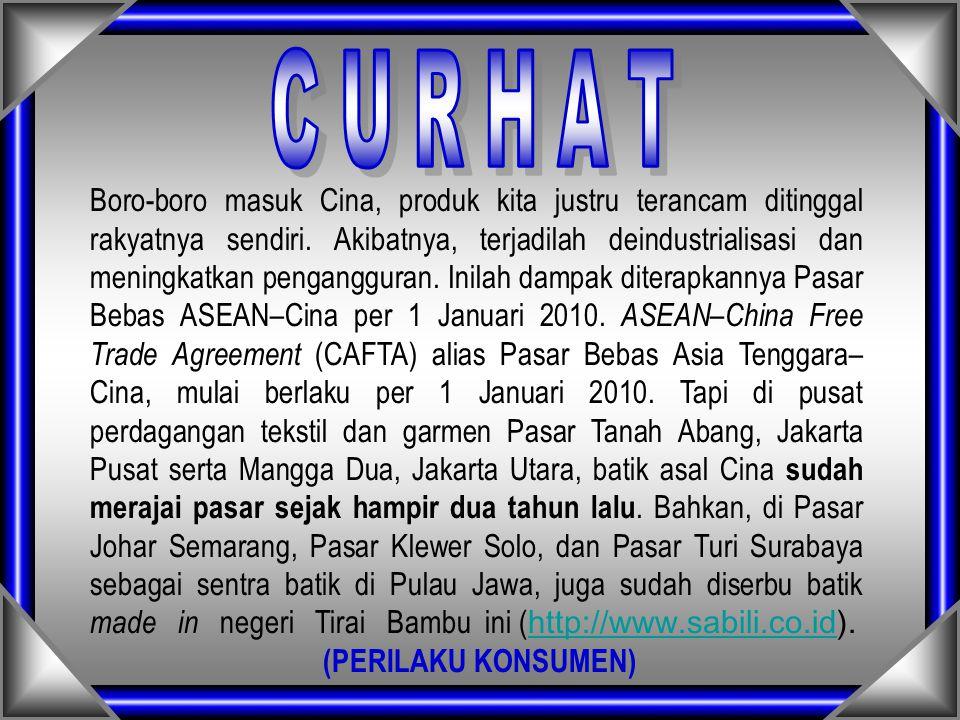 C U R H A T