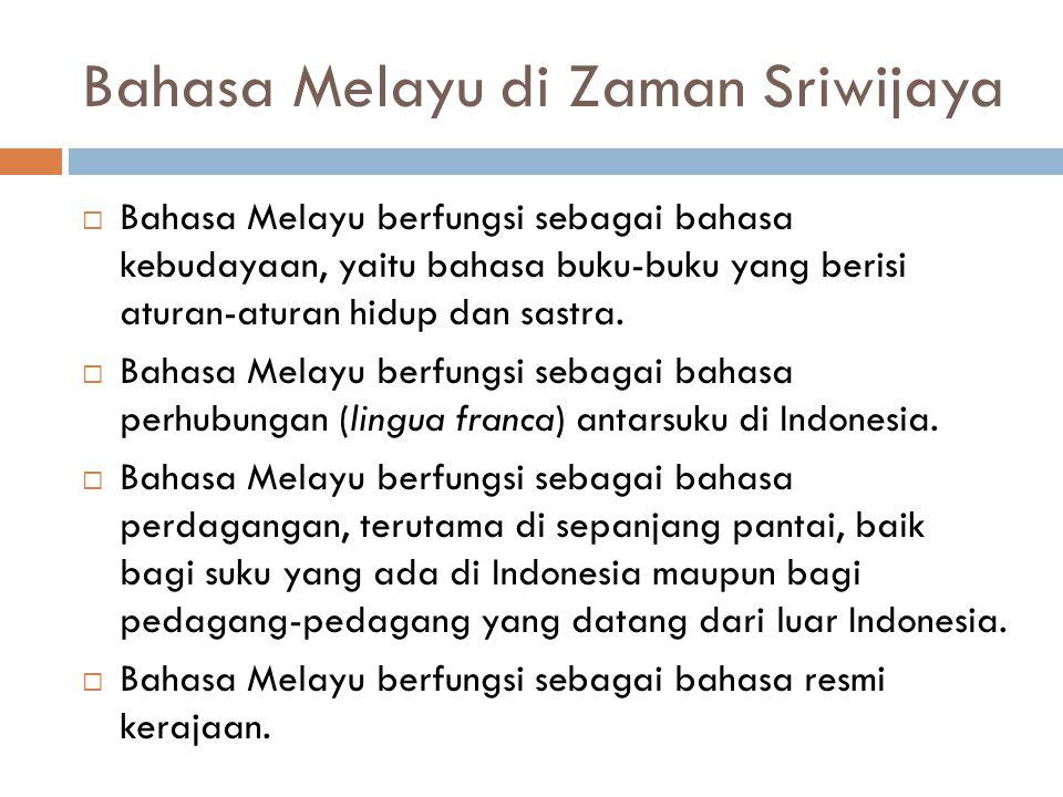Bahasa Melayu di Zaman Sriwijaya