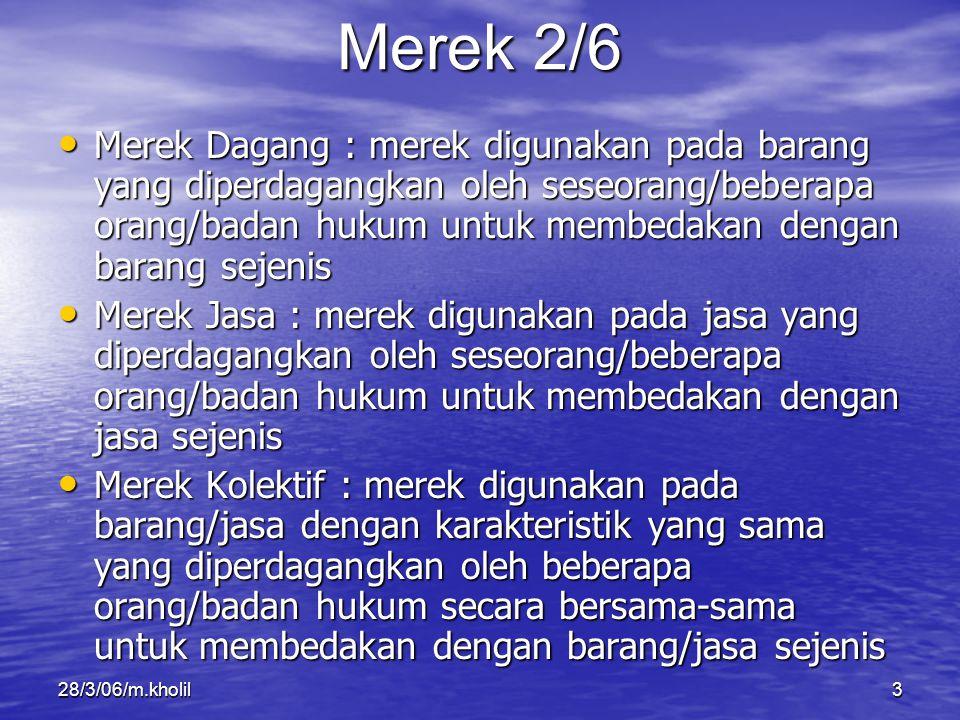 Merek 2/6