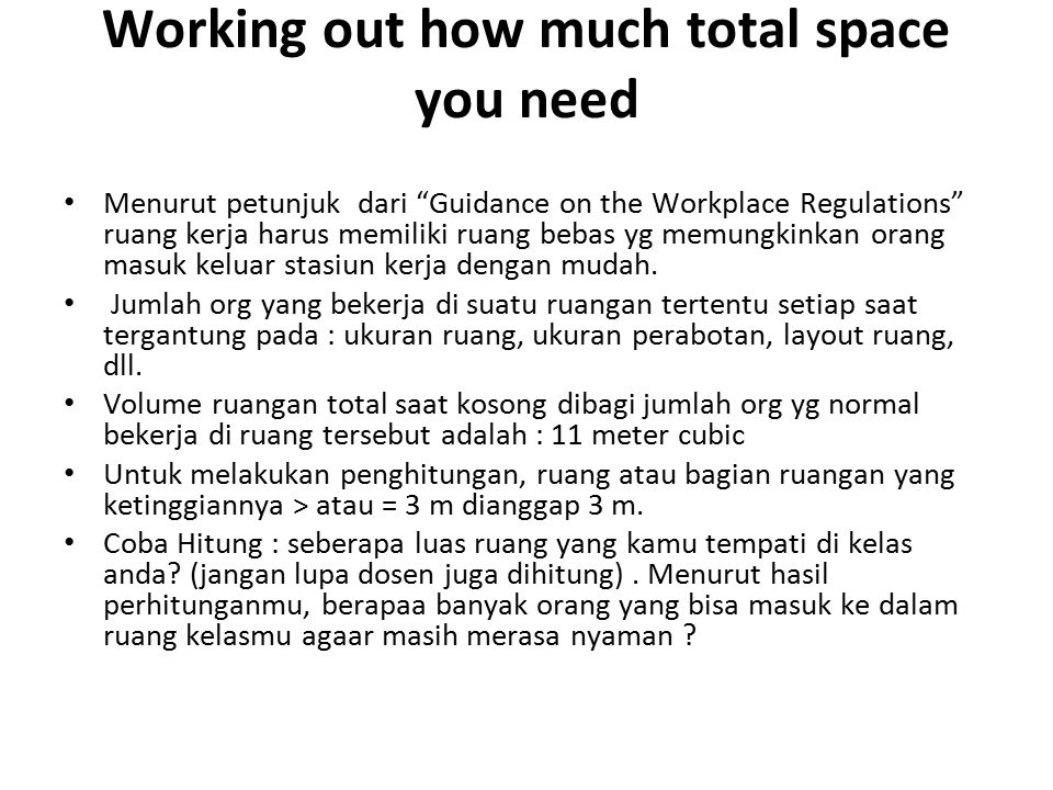 Working out how much total space you need