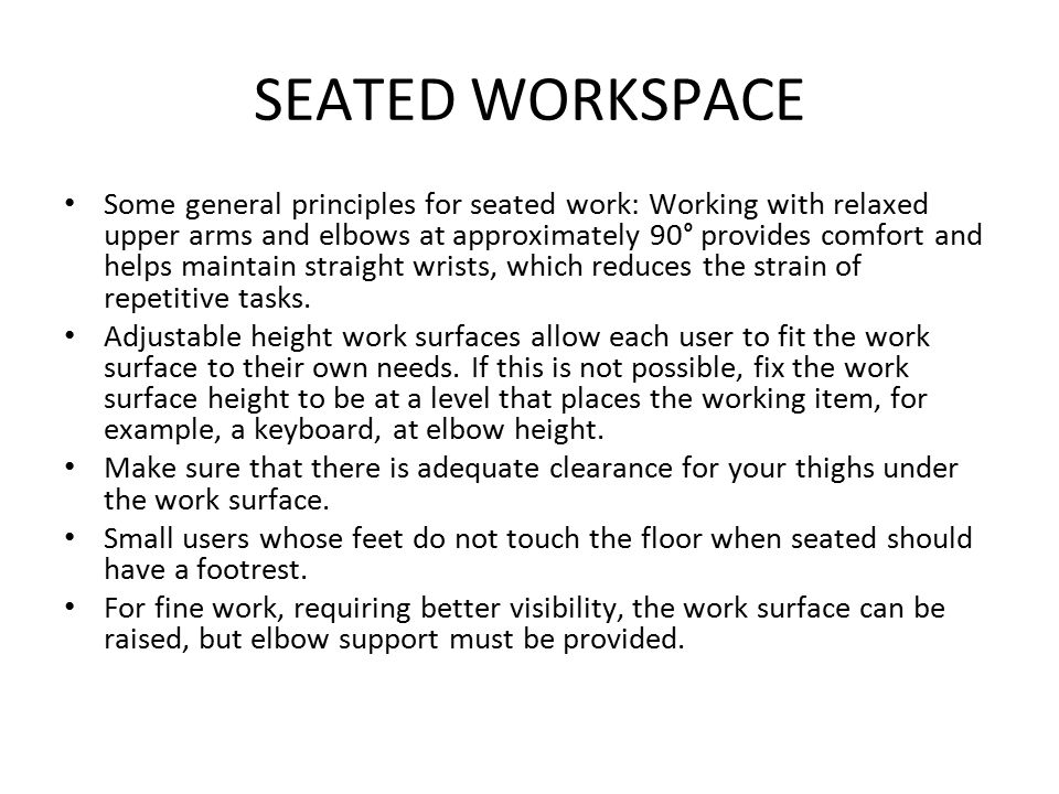 SEATED WORKSPACE