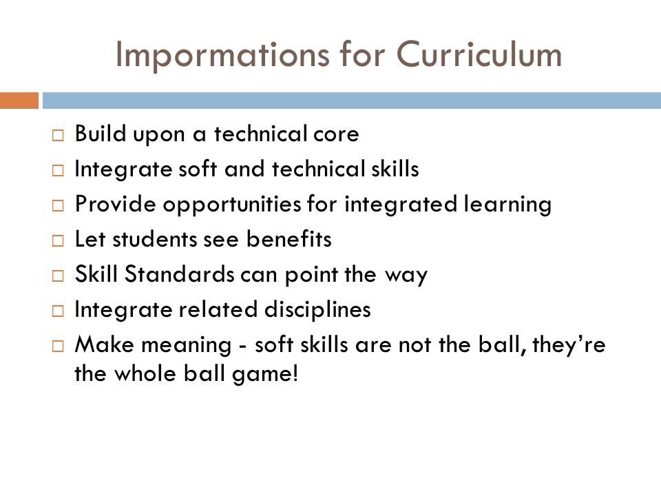 Impormations for Curriculum