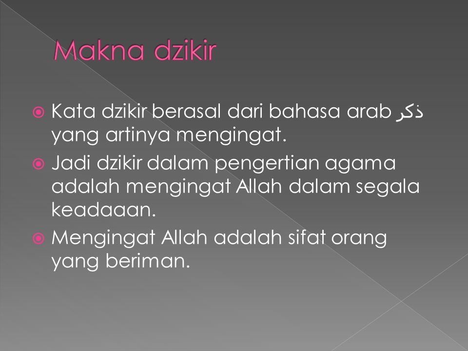 Makna dzikir Kata dzikir berasal dari bahasa arab ذكر yang artinya mengingat.