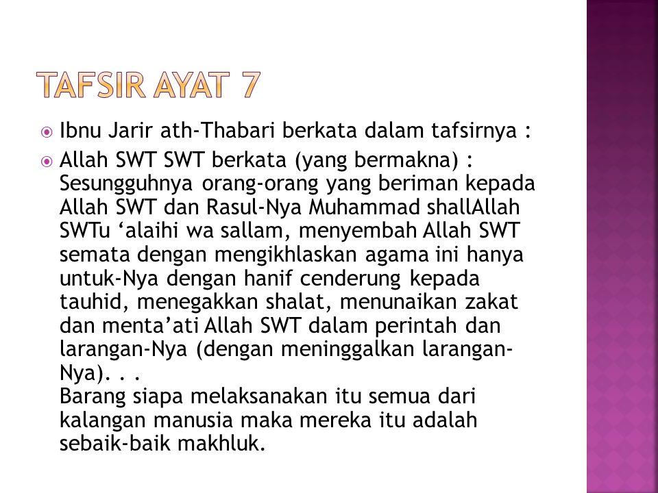 Tafsir ayat 7 Ibnu Jarir ath-Thabari berkata dalam tafsirnya :