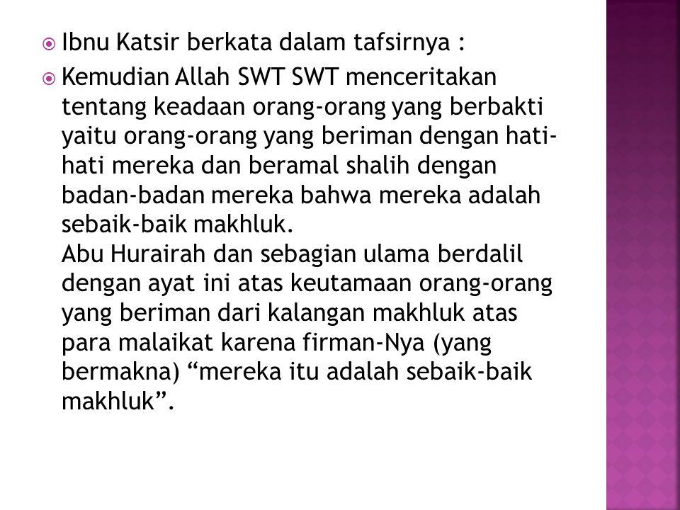 Ibnu Katsir berkata dalam tafsirnya :