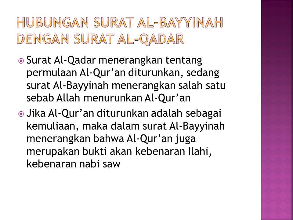 Hubungan surat al-bayyinah dengan surat al-qadar