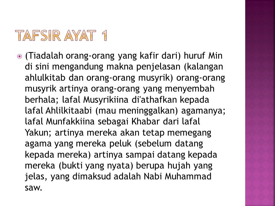 Tafsir ayat 1