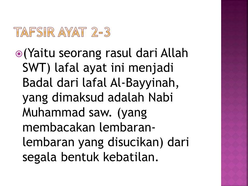 Tafsir ayat 2-3
