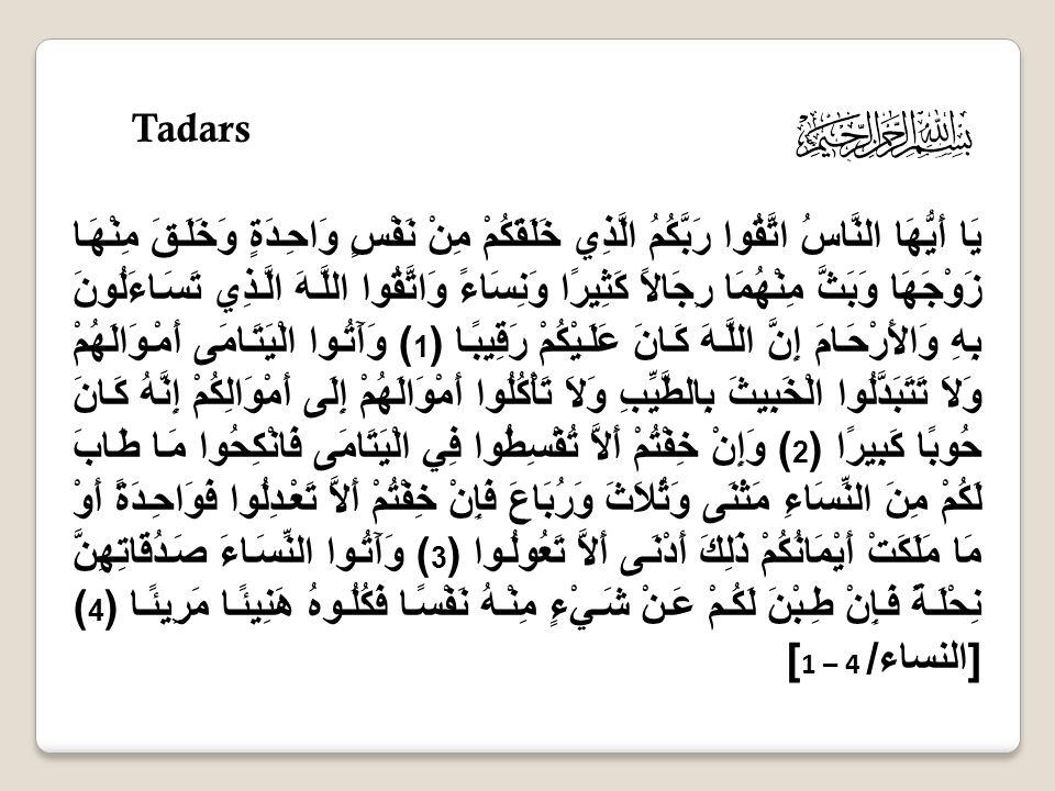 Tadars