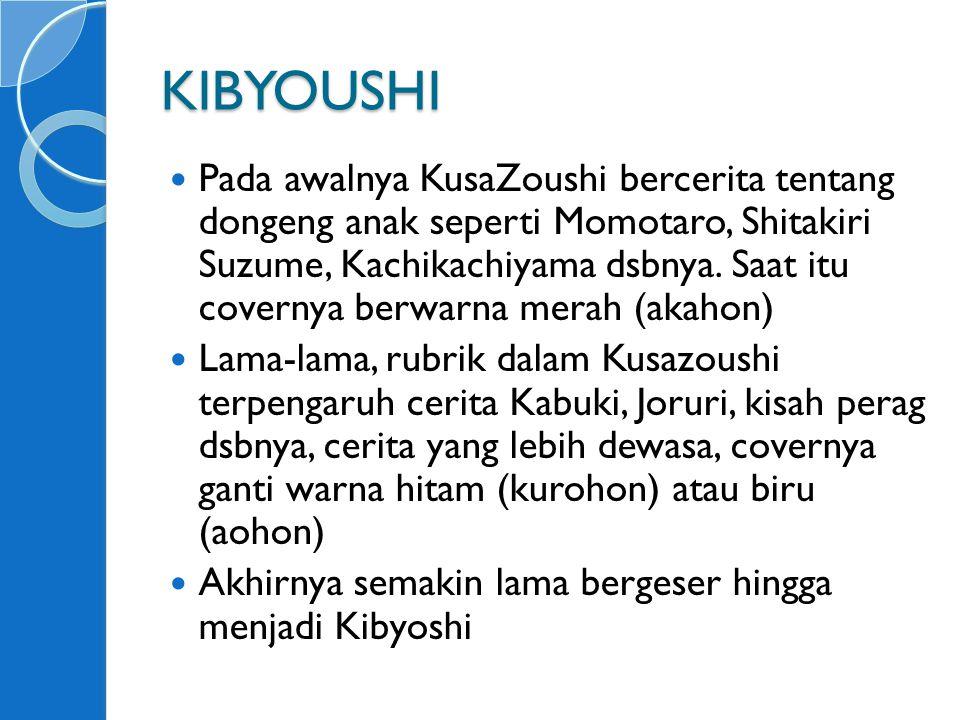 KIBYOUSHI