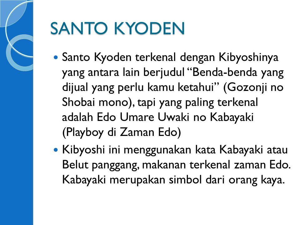 SANTO KYODEN