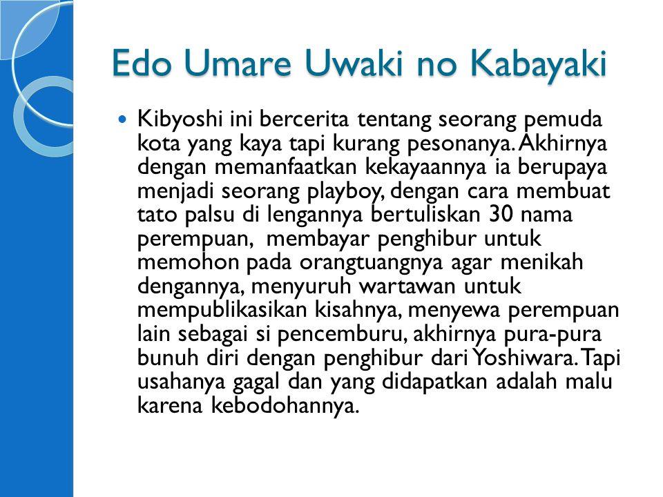 Edo Umare Uwaki no Kabayaki