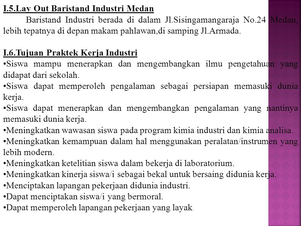 I.5.Lay Out Baristand Industri Medan