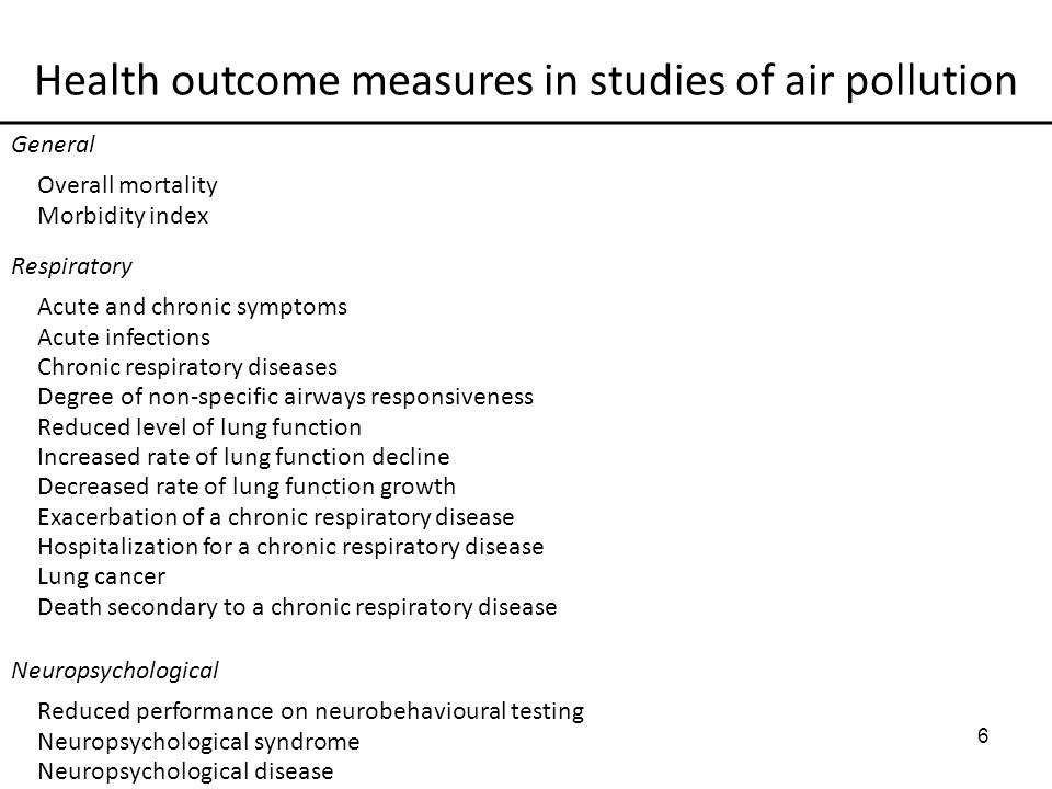 Health outcome measures in studies of air pollution