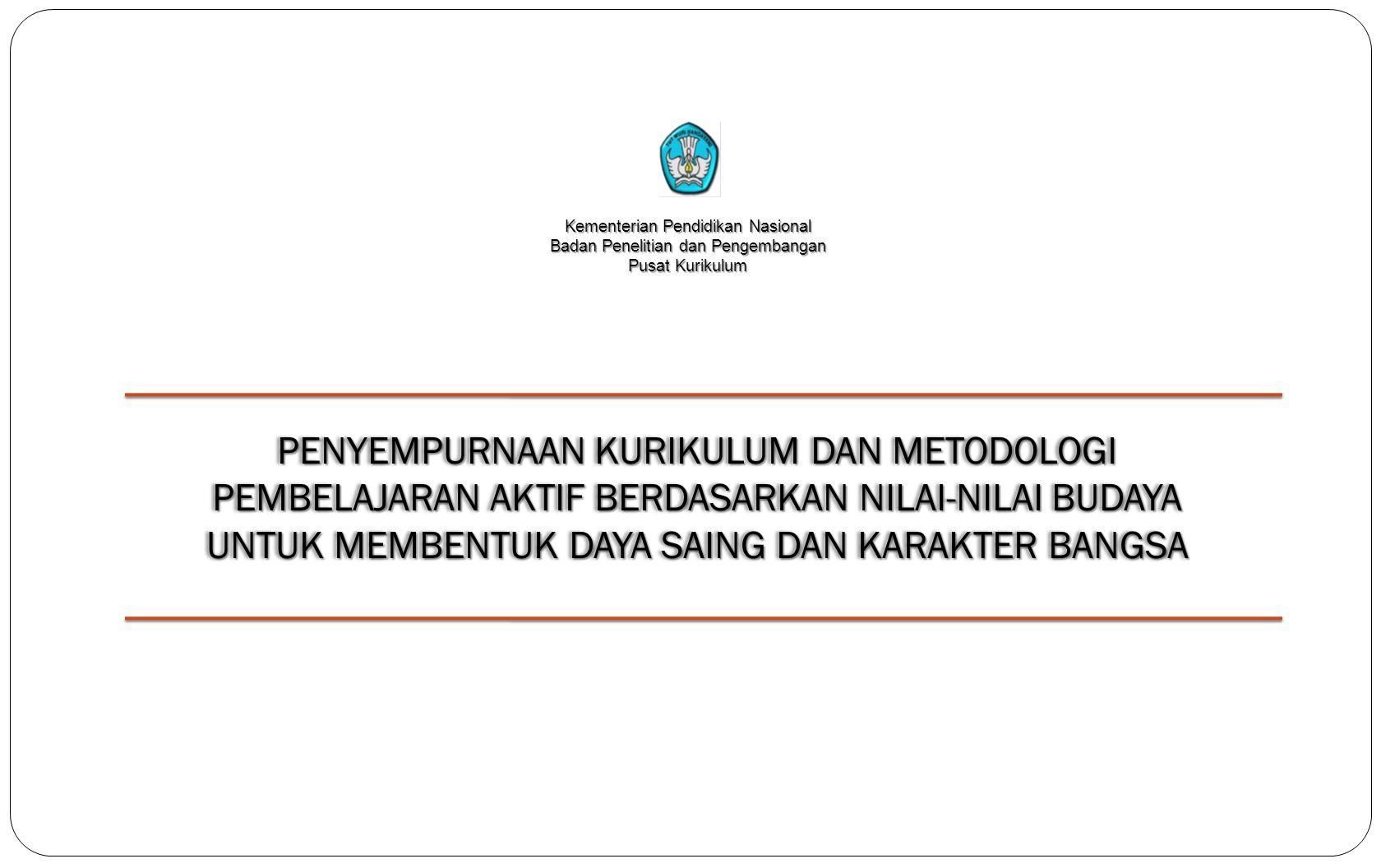 Kementerian Pendidikan Nasional