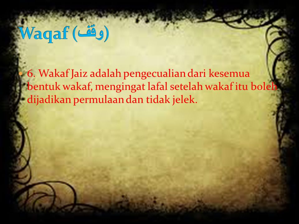 Waqaf (وقف)