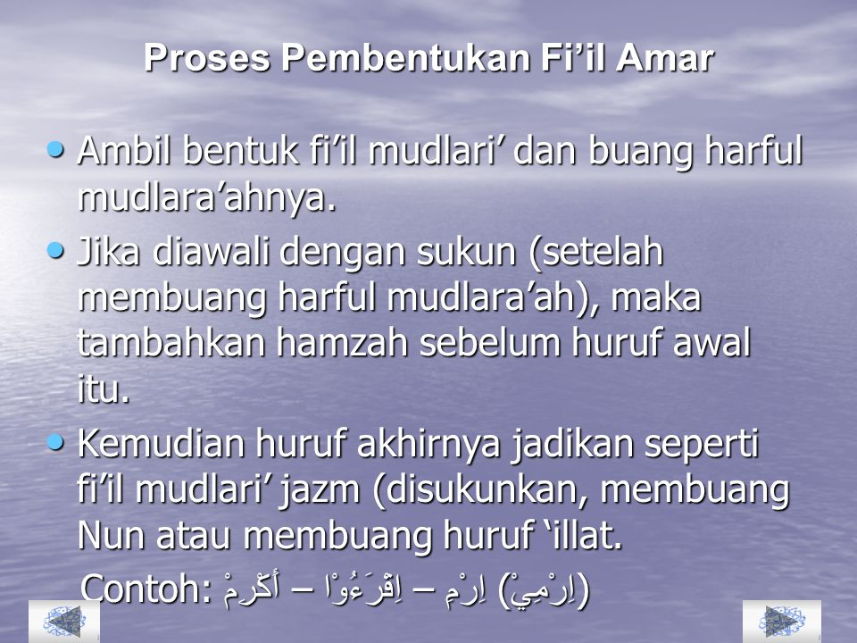 Proses Pembentukan Fi'il Amar