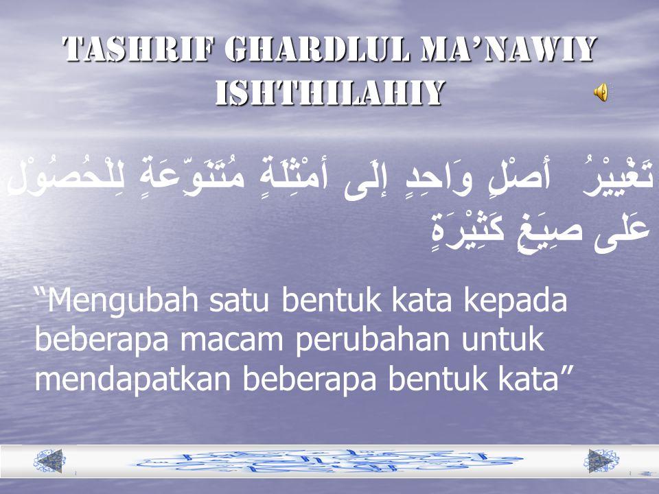 Tashrif Ghardlul Ma'nawiy Ishthilahiy