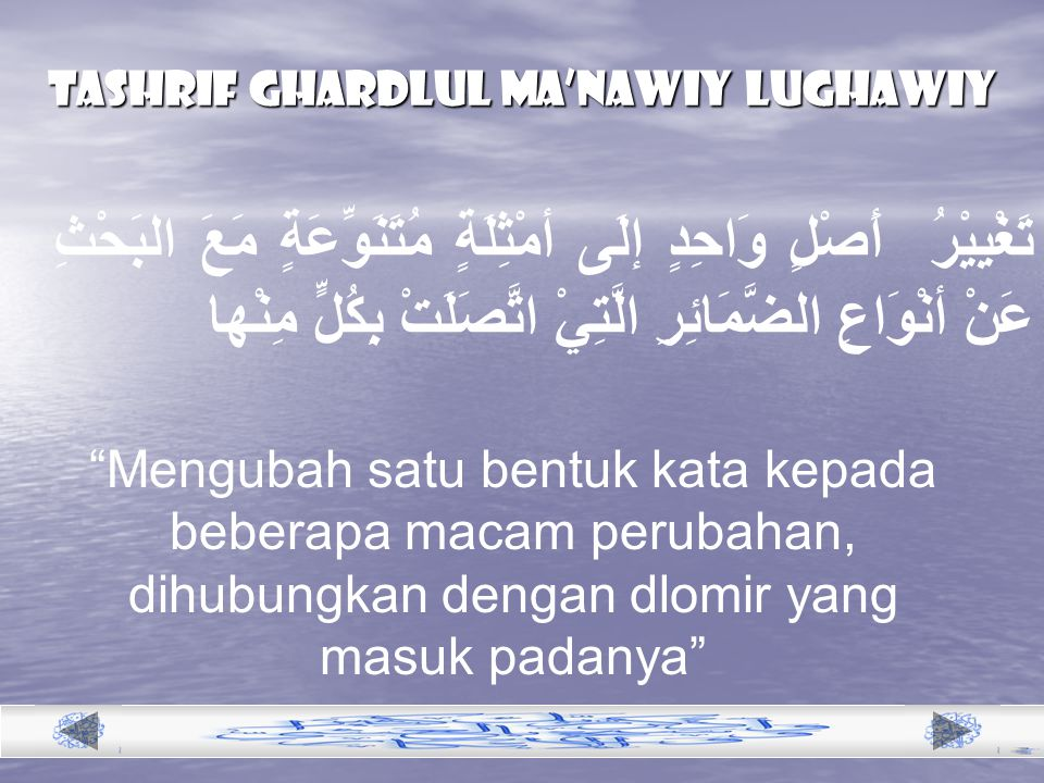 Tashrif Ghardlul Ma'nawiy Lughawiy