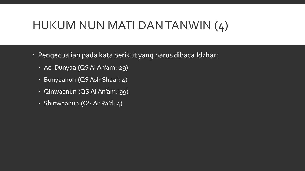 Hukum nun mati dan tanwin (4)