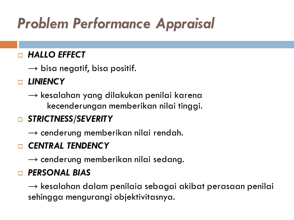 Problem Performance Appraisal