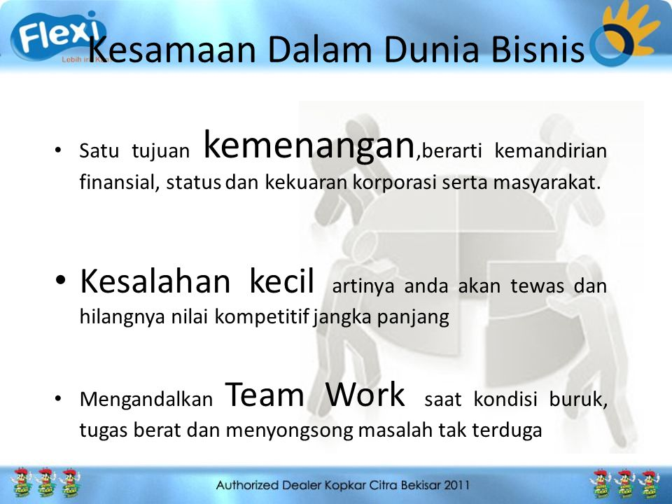 Kesamaan Dalam Dunia Bisnis