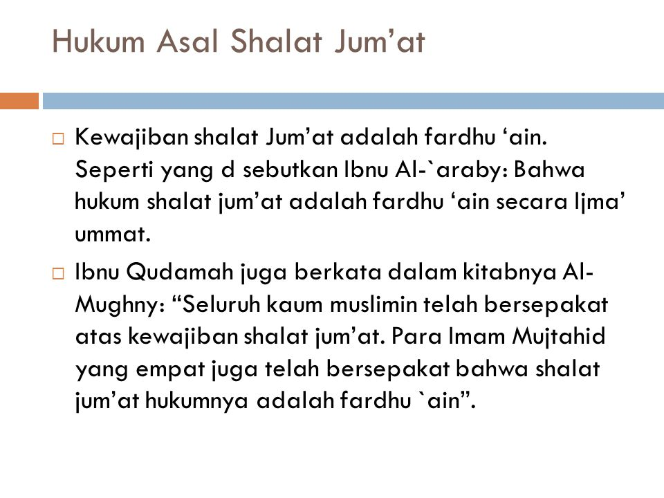 Hukum Asal Shalat Jum'at