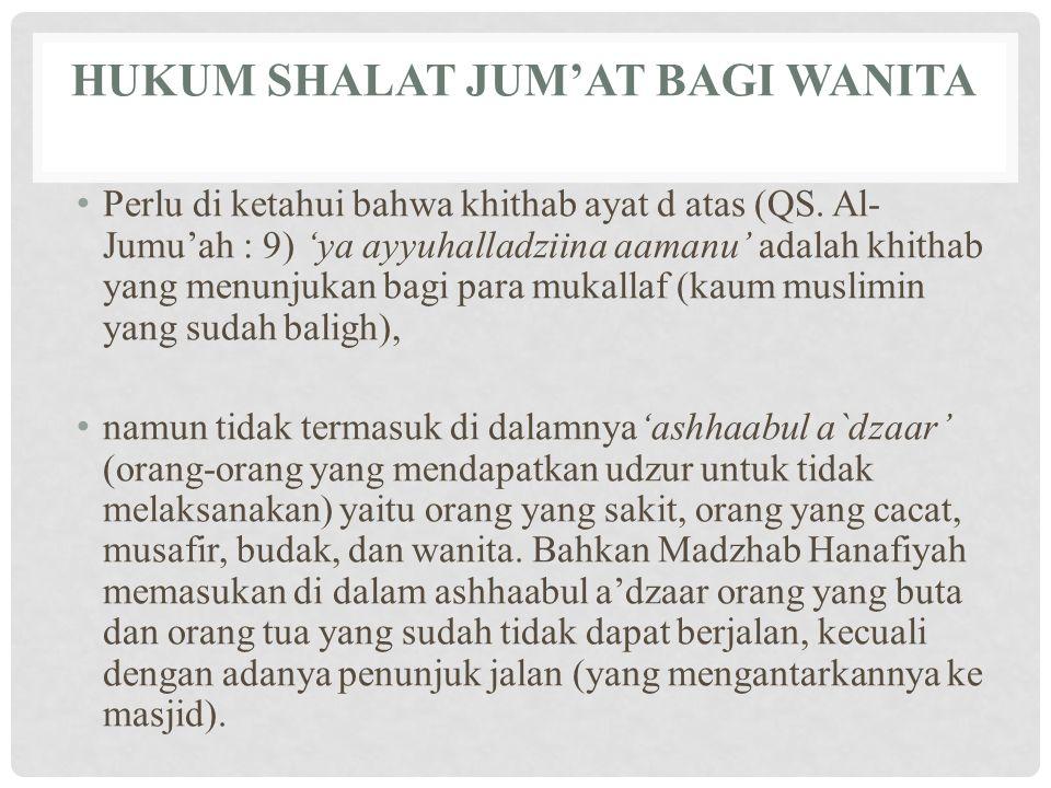 Hukum Shalat Jum'at Bagi Wanita