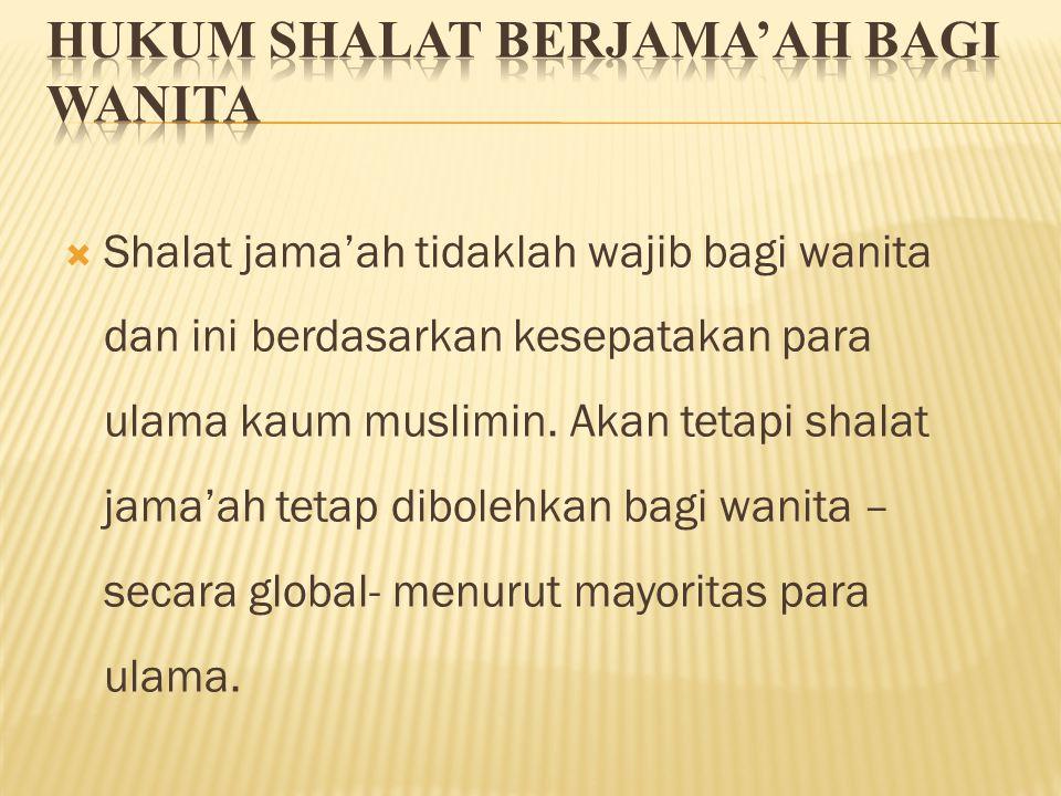 Hukum Shalat Berjama'ah bagi Wanita