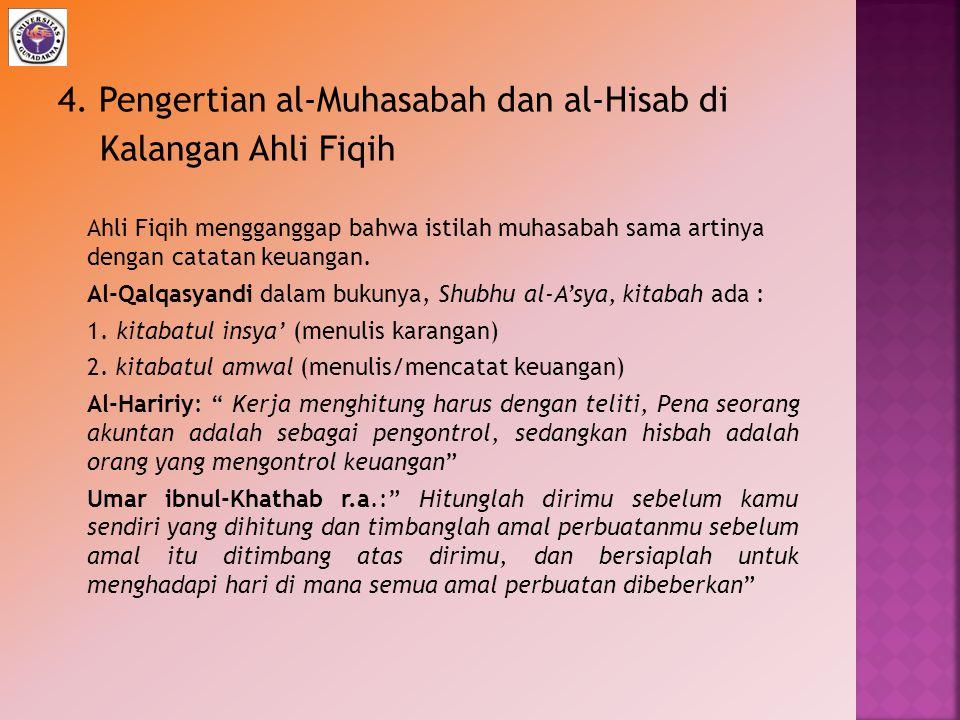 4. Pengertian al-Muhasabah dan al-Hisab di Kalangan Ahli Fiqih