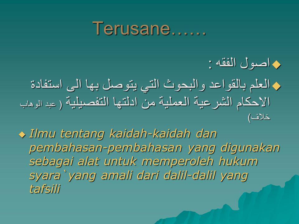 Terusane…… اصول الفقه :