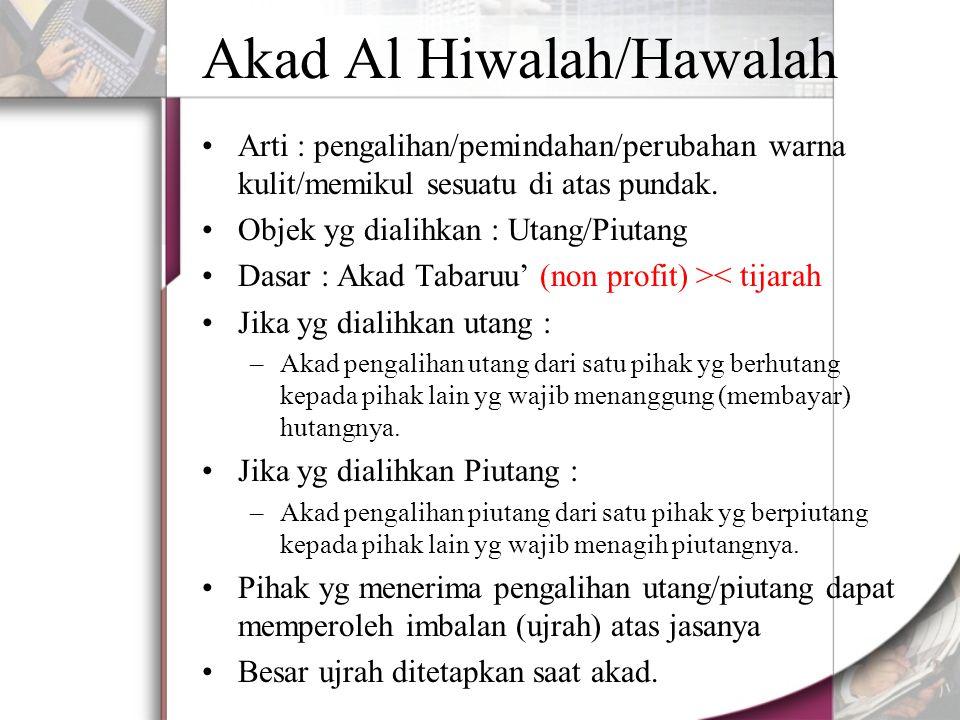 Akad Al Hiwalah/Hawalah