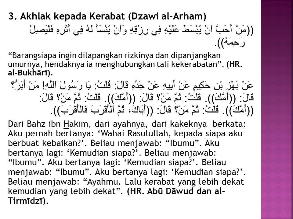 3. Akhlak kepada Kerabat (Dzawi al-Arham)