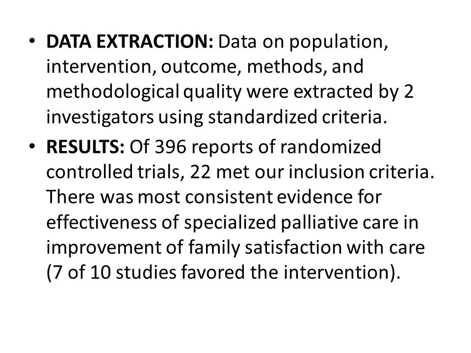 DATA EXTRACTION: Data on population, intervention, outcome, methods, and methodological quality were extracted by 2 investigators using standardized criteria.