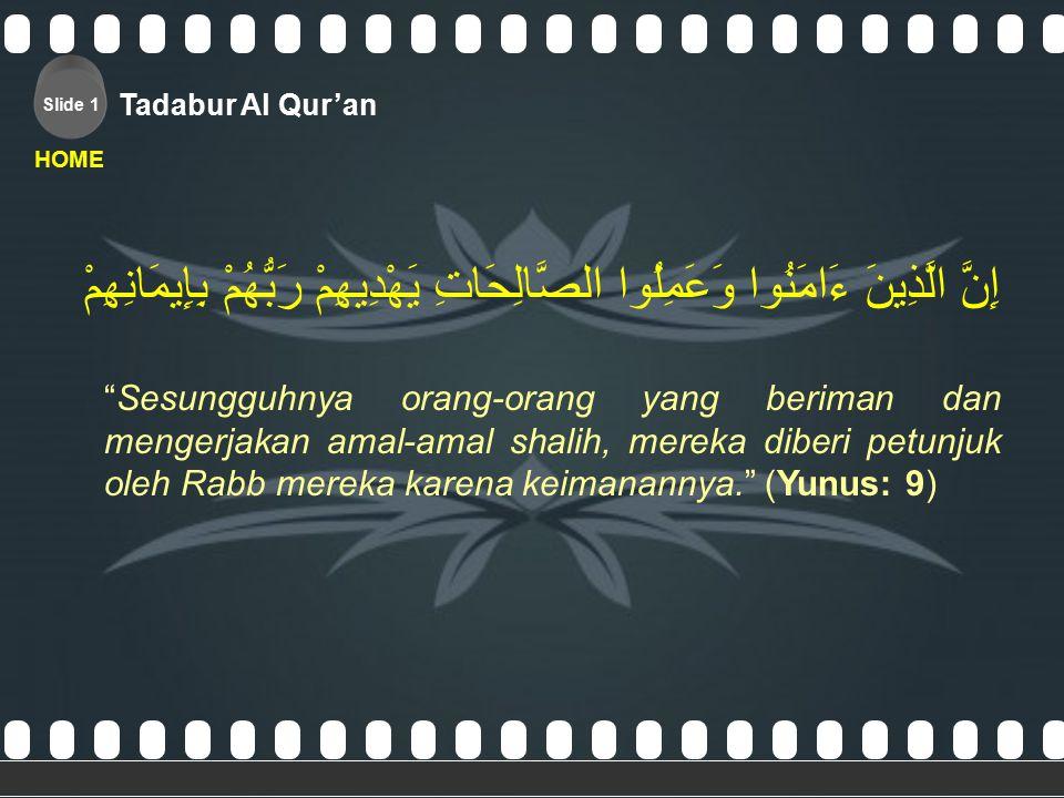 Slide 1 HOME. Tadabur Al Qur'an. إِنَّ الَّذِينَ ءَامَنُوا وَعَمِلُوا الصَّالِحَاتِ يَهْدِيهِمْ رَبُّهُمْ بِإِيمَانِهِمْ