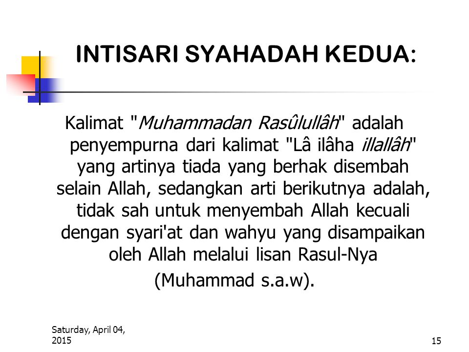 INTISARI SYAHADAH KEDUA: