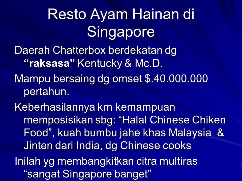 Resto Ayam Hainan di Singapore