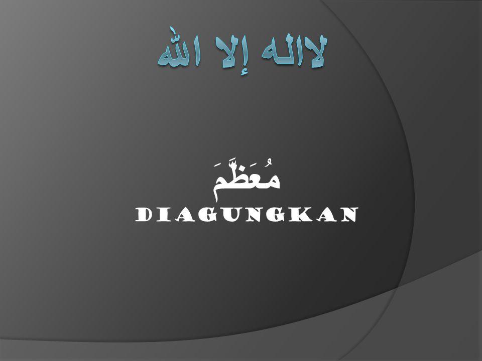 لااله إلا الله مُعَظَّمَ diagungkan