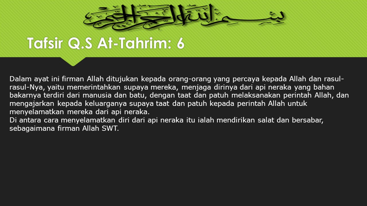 Tafsir Q.S At-Tahrim: 6