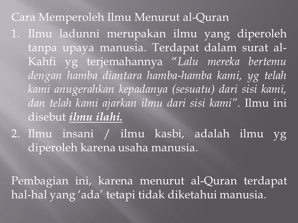 Cara Memperoleh Ilmu Menurut al-Quran 1