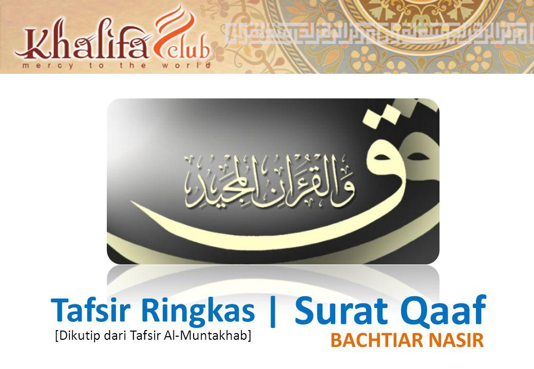 Tafsir Ringkas | Surat Qaaf